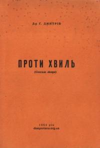 book-17557