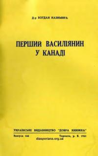 book-17558