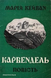 book-17559