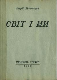 book-1756