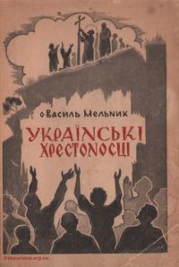 book-17561