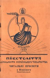 book-17563