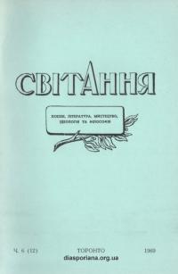 book-17566
