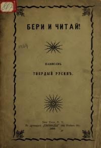 book-17574