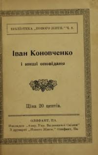book-17575