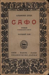 book-17579