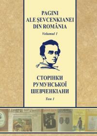book-17580