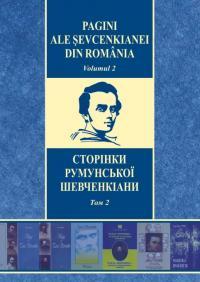 book-17581