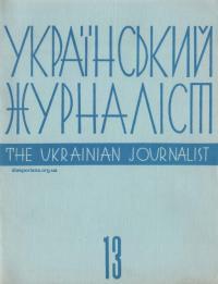 book-17591