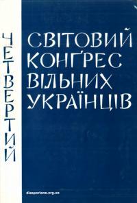book-17593