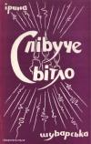 book-17594