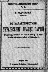 book-176