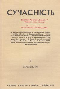 book-1760
