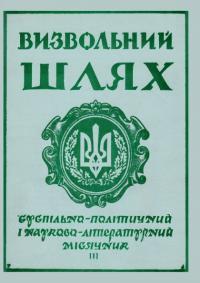 book-17602
