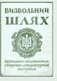 book-17603