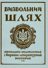 book-17607