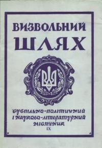 book-17608
