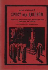 book-1761