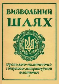 book-17613