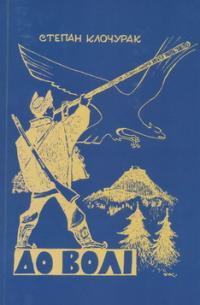 book-1762
