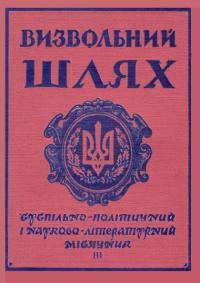 book-17621