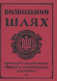 book-17622