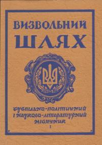 book-17623