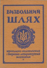 book-17624
