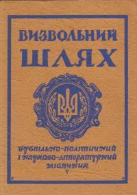 book-17627