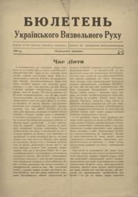 book-17639