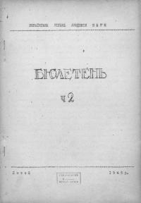 book-17651