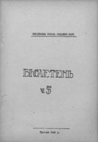 book-17654