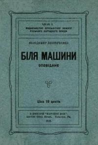 book-1766