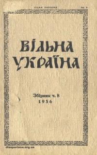 book-17660