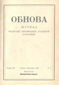 book-17661