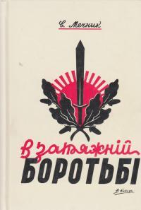 book-1767