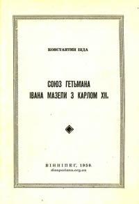 book-17671