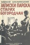 book-17677