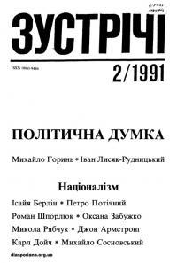 book-17678