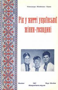 book-17679