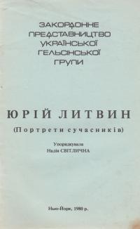 book-1768