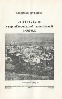 book-17680