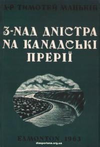 book-17681