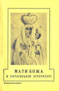 book-17682