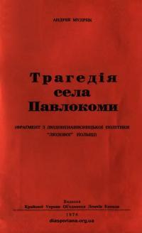 book-17684