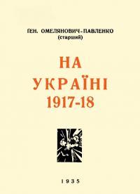 book-17686