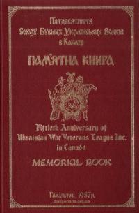 book-17688