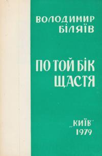 book-1769