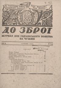 book-17696