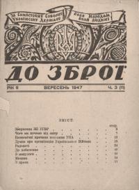 book-17697